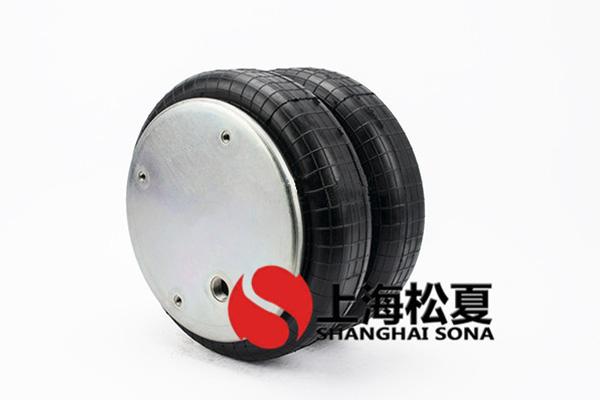 怎么计算的刚度橡胶空气弹簧气囊橡胶的性能