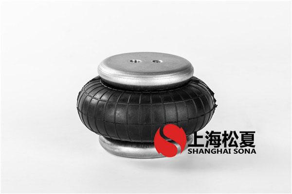 橡胶空气减震器上下限位装置要求压缩方向