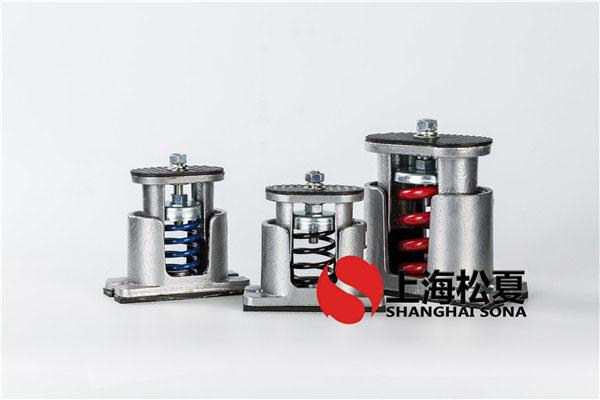 上海松夏弹簧减震器产品介绍