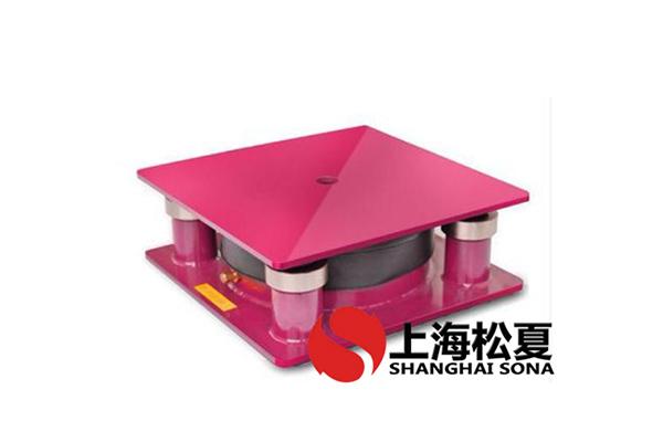 离心水泵减震器采用的标准