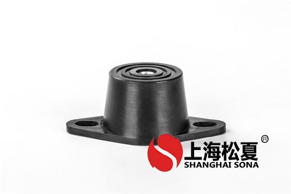 松夏硫化橡胶减震器