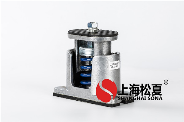 橡胶隔振器的型号介绍