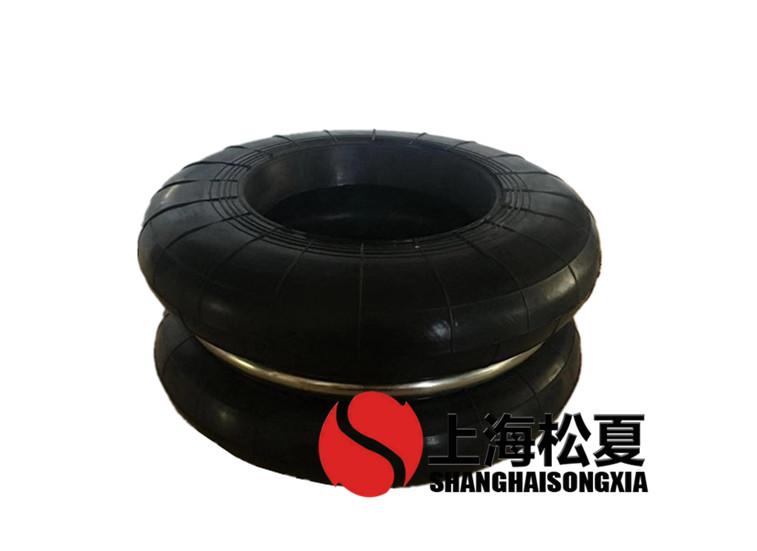 橡胶空气弹簧具有哪些特点?